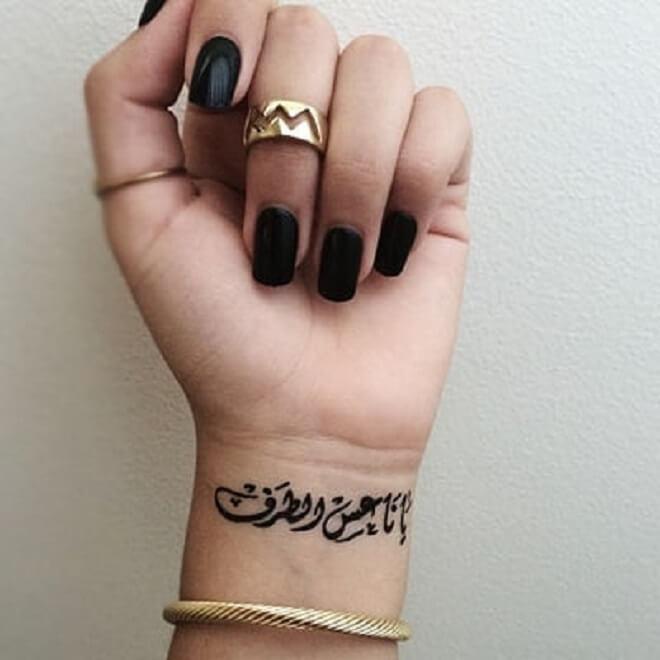 Arabic Tattoo Style