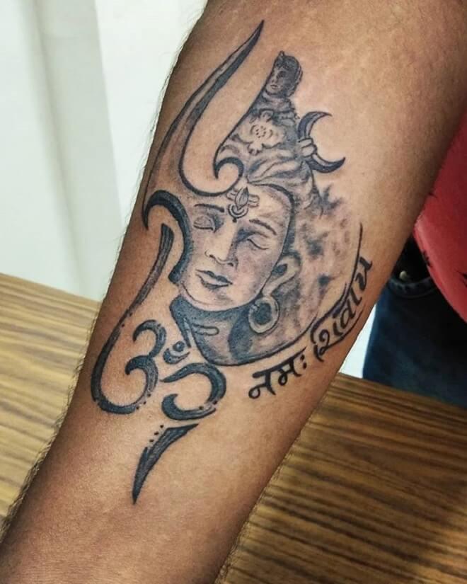 God Om Tattoo