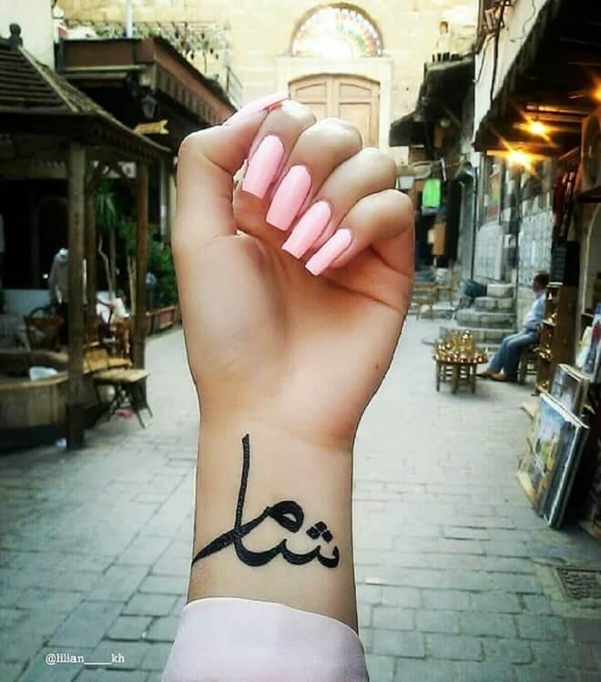 Hand Arabic Tattoo