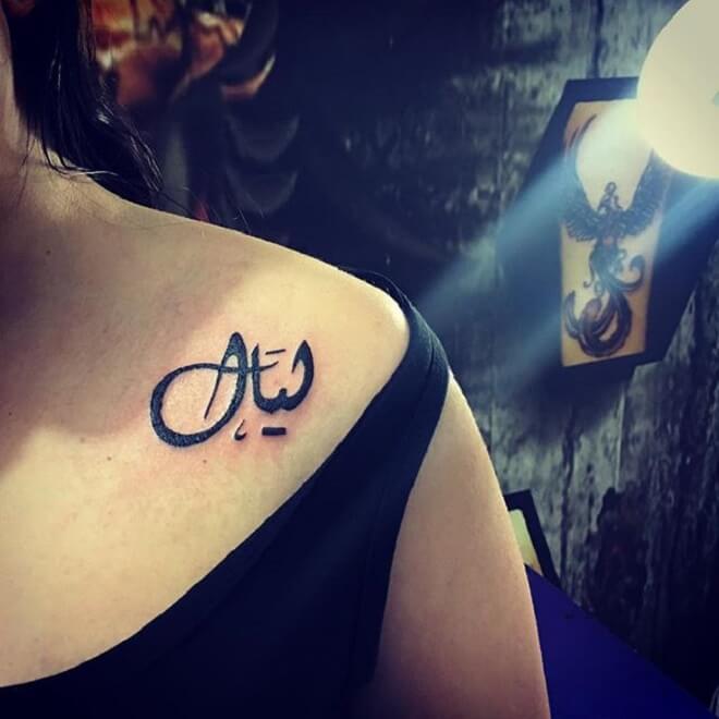 Shoulder Arabic Tattoo