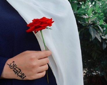 Top Arabic Tattoo