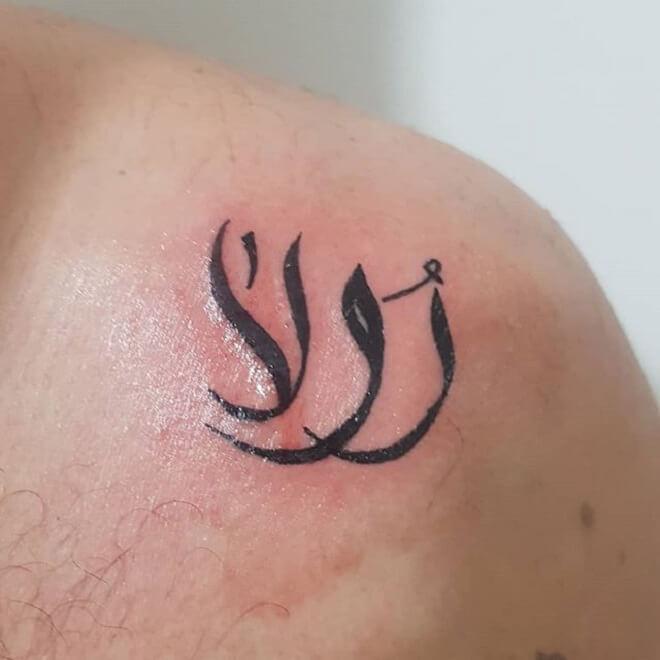 Men Shoulder Tattoo